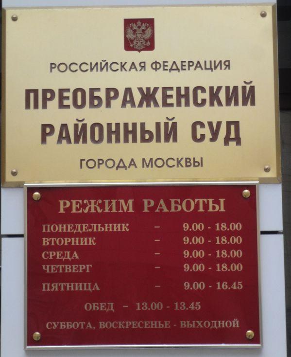 Полномочия государственных органов власти