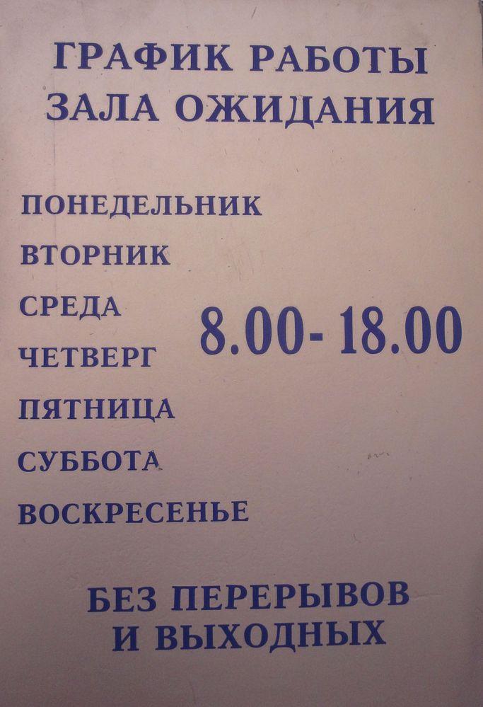 Магазин Сизо 1 Уфа